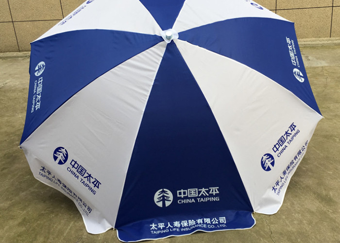 8ft 240cm Blue And White Garden Sun Shades Parasols With Branded Logo